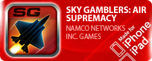 ������� Sky Gamblers: Air Supremacy ��� iPhone/iPod Touch/iPad ���������