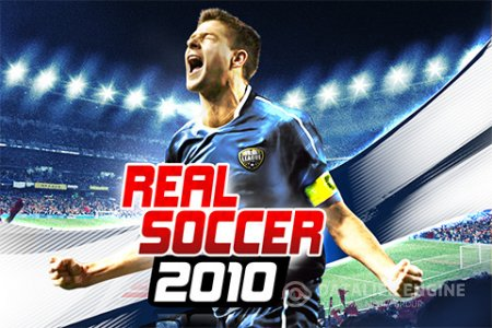 Real Football 2010 / Real Soccer 2010 1.4.7[ipa/iPhone/iPod Touch/iPad]