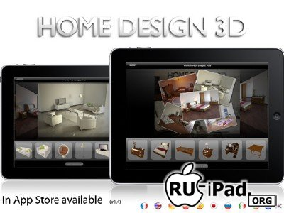 Home Design 3D By LiveCad - For iPad v1.4 [iPhone/iPod Touch]