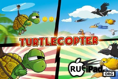 TurtleCopter v1.1 [ipa/iPhone/iPod Touch]