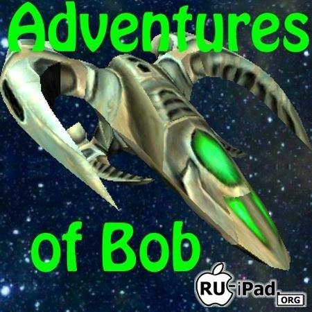Adventures of Bob 1.1 [ipa/iPhone/iPod Touch/iPad]