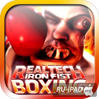 Iron Fist Boxing HD Edition