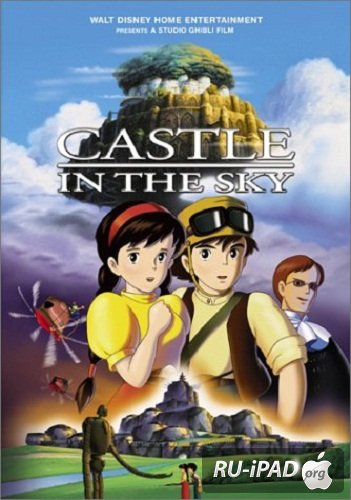 Небесный замок Лапута / Laputa: The Castle in the Sky / Tenku no shiro Rapyuta [1986/BDRip/mp4/iPhone/iPod/iPad]