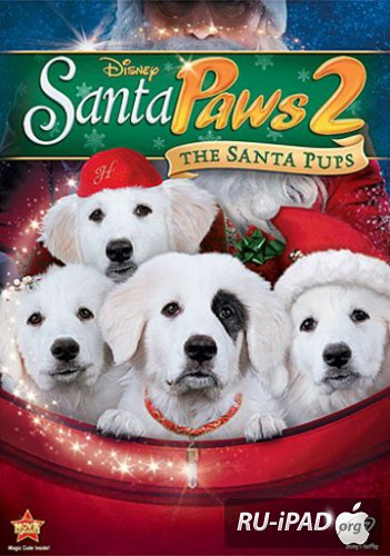 Санта Лапус 2: Санта лапушки / Santa Paws 2: The Santa Pups