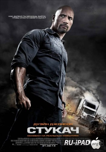 ������ / Snitch [2013/HDRip/mp4/iPhone/iPod/iPad]