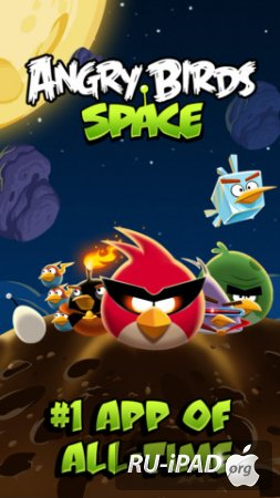 Angry Birds Space [1.6.8]