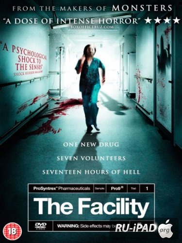 ������� / The Facility [2012/DVDRip/mp4/iPhone/iPod/iPad]