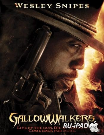Висельник / Gallowwalkers