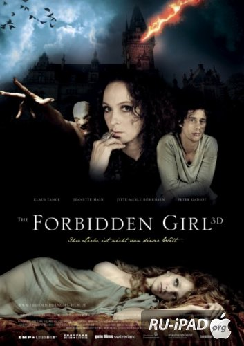 Ночная красавица / The Forbidden Girl