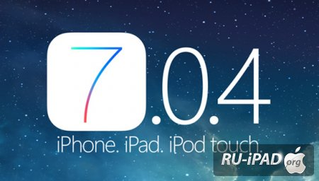 ������� iOS 7.0.4 ��� iPhone, iPod Touch � iPad.