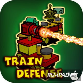 Train Defense