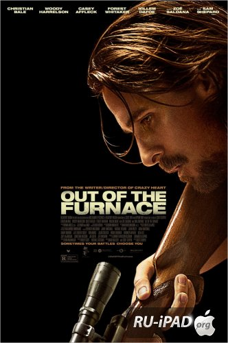 Из пекла / Out of the Furnace