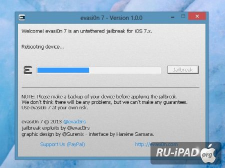 Как сделать непривязанный джейлбрейк iOS 7-7.0.6 для iPhone, iPod touch и iPad на PC